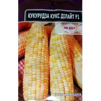 Кукурудза Кукс Ділайт (НК ЕЛІТ) 20 г