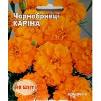 Чорнобривці Каріна (НК ЕЛІТ) 0,5 г