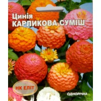 Цинія Карликова суміш (НК ЕЛІТ) 0,5 г