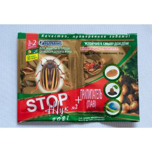 Інсектицид STOP жук + прилипач (БелРеаХим) 3 мл + 10 мл