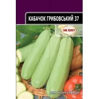 Кабачок Грибовський-37 (НК ЕЛІТ) 3г.