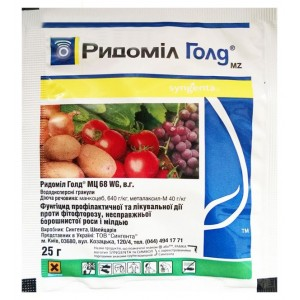Фунгіцид Ридоміл Голд®  (Syngenta) 25 г