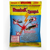 Інсектицид Rembek гранула (АгроМаг) 230 г