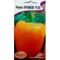 Перець солодкий Оранжеве Чудо (НК ЕЛІТ) 0,3 г