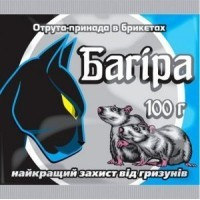 Родентицид Багіра брикет (UKRAVIT) 100 г