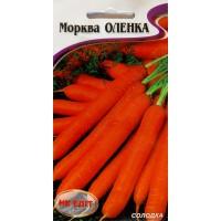 Морква Оленка (НК ЕЛІТ) 2 г / 1200